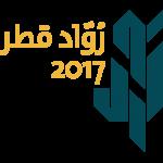 Award-winning logo image of Rowad Qatar by Doha Pano